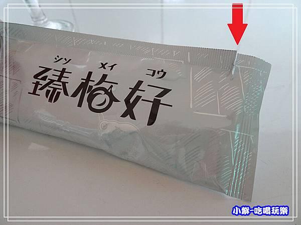 臻梅好 (11)0.jpg
