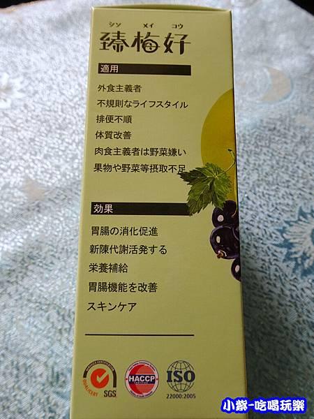 臻梅好 (9)0.jpg