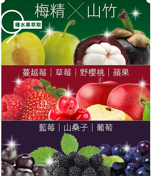 9種水果.PNG