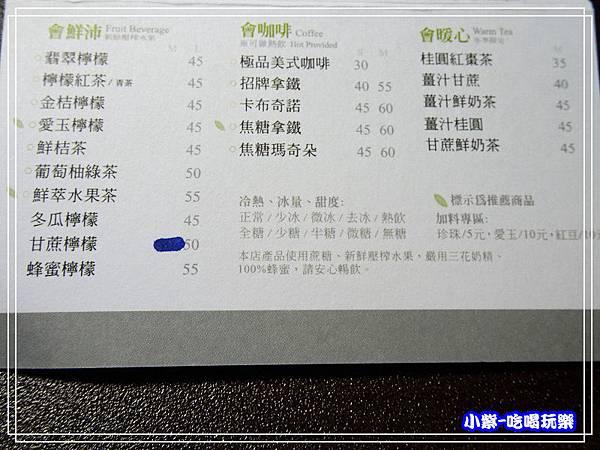 一茶一會 (1)0.jpg