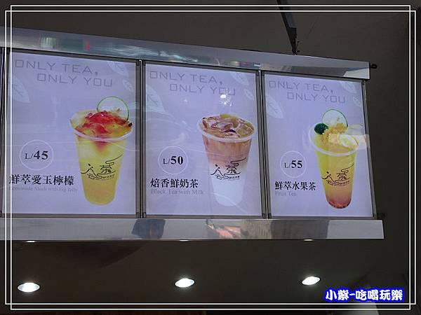 一茶一會手搖飲品 (8)7.jpg