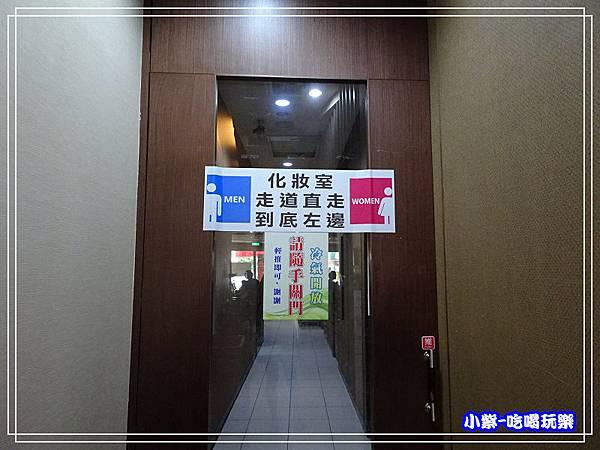 往化粧室13.jpg