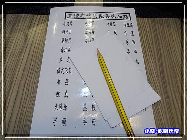 手寫-拿給服務生14.jpg