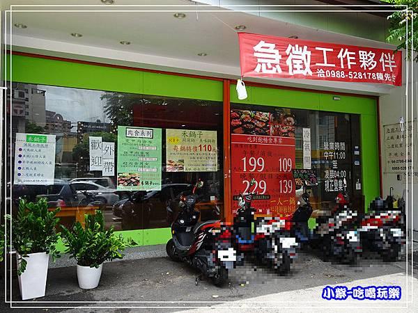 禾鍋子火鍋店 (5)28.jpg