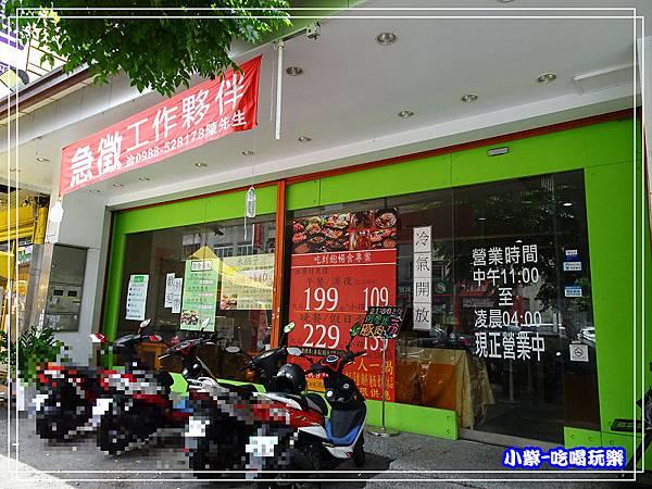 禾鍋子火鍋店 (4)27.jpg