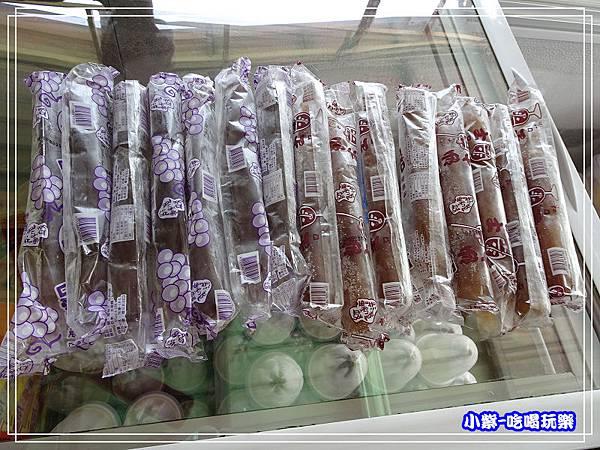 冰淇淋 (2)43.jpg