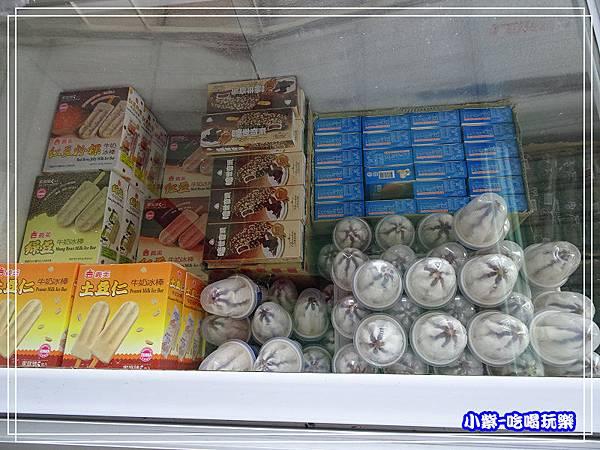 冰淇淋 (1)42.jpg
