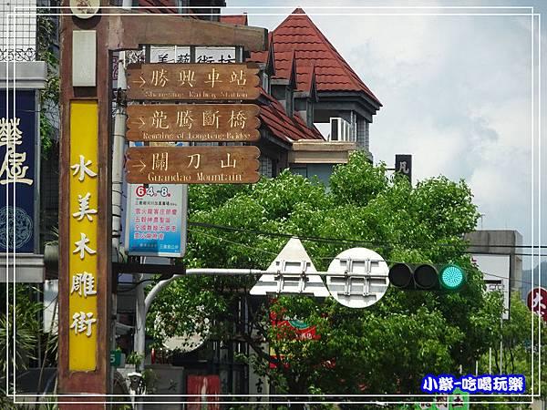 水美木雕街 (2)102.jpg