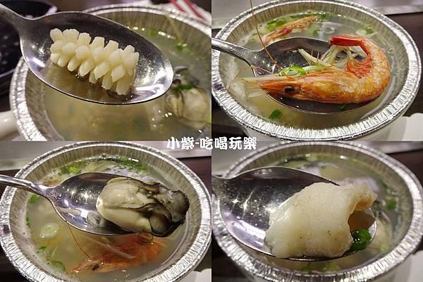 清蒸海鮮湯 (1).jpg