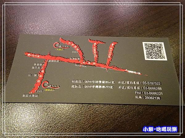 漢神鐵板燒 (15)33.jpg