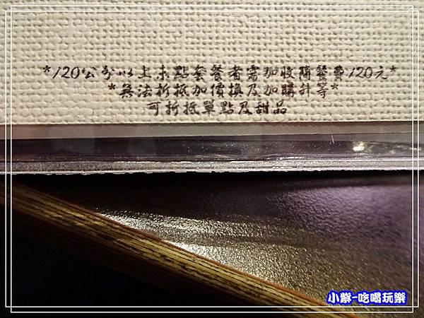 漢神鐵板燒 (19)36.jpg