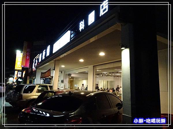 漢神鐵板燒 (5)41.jpg