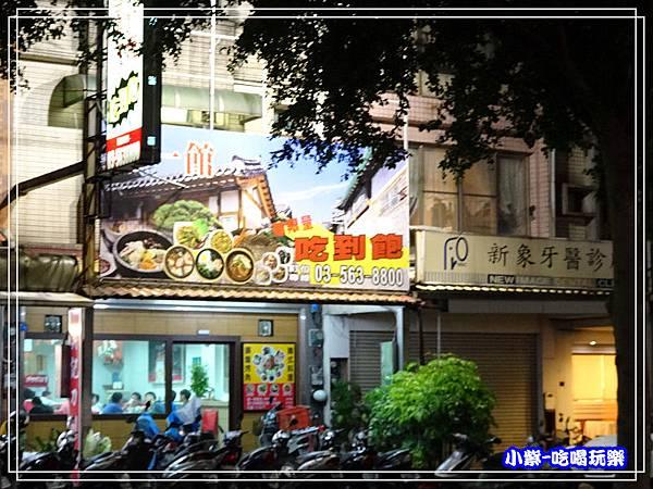 漢神鐵板燒 (6)42.jpg