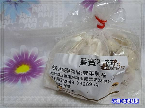 藍寶石菇 (2)10.jpg