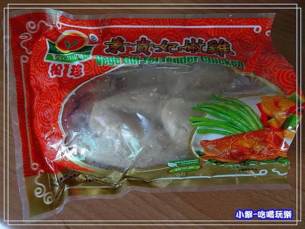 素雞肉 (2)11.jpg