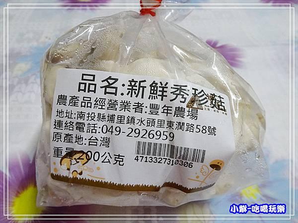 新鮮秀珍菇 (2)1.jpg