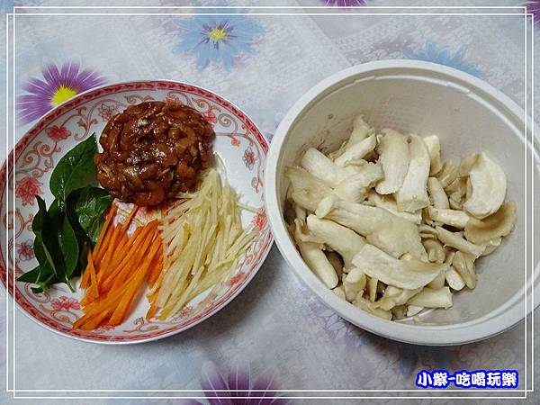 秀珍菇炒肉絲 (2)4.jpg