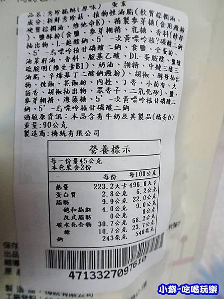 秀珍菇酥 (4)1.jpg