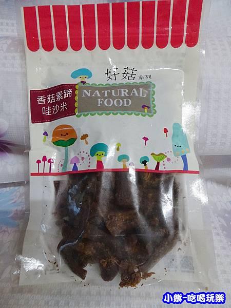 香菇素蹄(哇沙米) (2)2.jpg