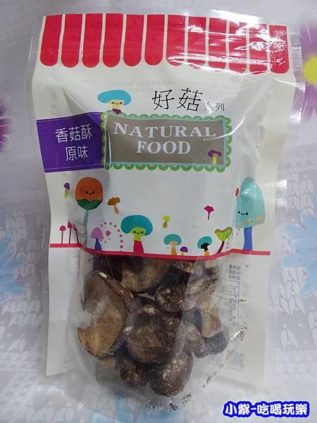 香菇酥 (3)5.jpg