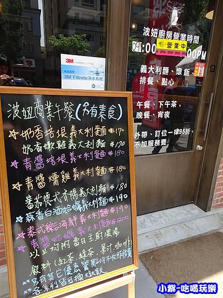 波妞廚房 (3)7.jpg