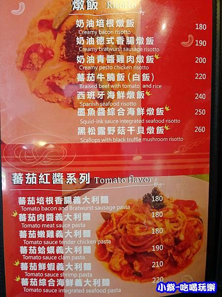 """燉飯""""蕃茄紅醬13.jpg"""