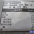 剝皮辣椒雞湯 (2)1.jpg
