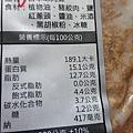 古早味肉燥 (2)0.jpg