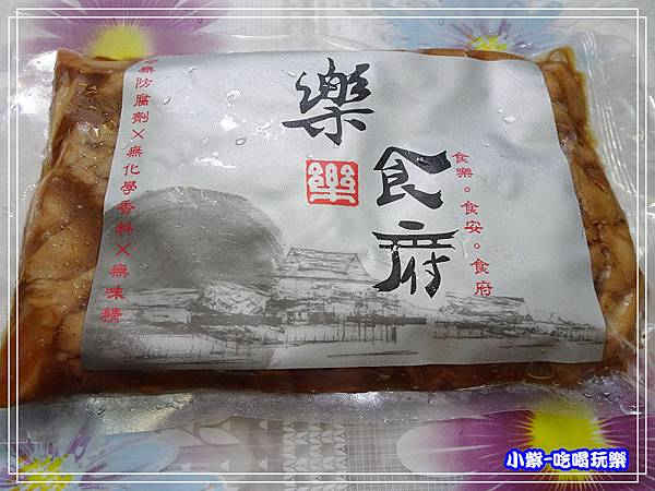 招牌杏鮑菇 (1)14.jpg