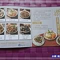 樂食府 (3)18.jpg