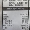 鮮燉白菜 (3)5.jpg
