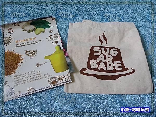 康天養生黑糖 (3)4.jpg