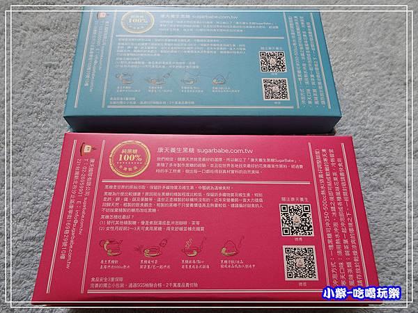康天養生黑糖 (5)6.jpg