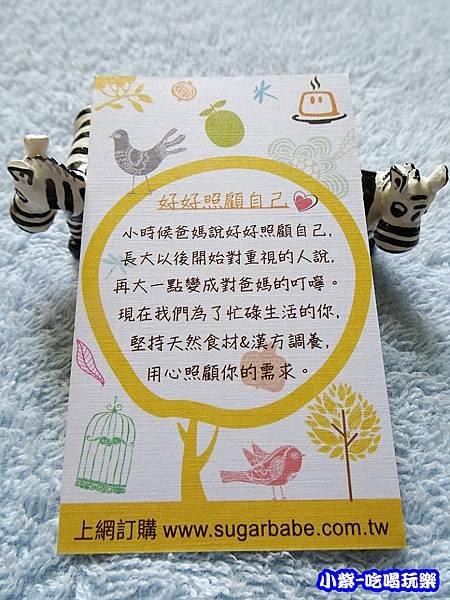 康天養生黑糖 (6)0.jpg