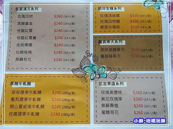 康天養生黑糖 (8)7.jpg