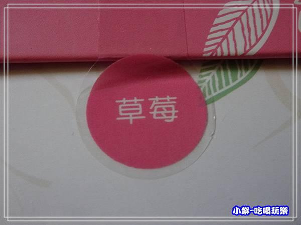 草莓牛軋糖 (11)14.jpg