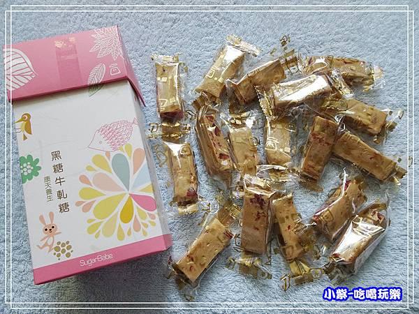草莓牛軋糖 (3)16.jpg
