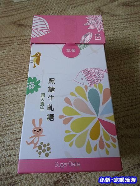 草莓牛軋糖 (8)2.jpg