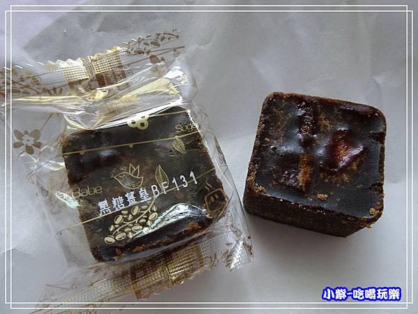 黑糖薑黃 (4)47.jpg