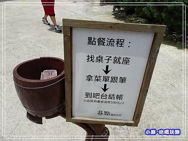 拉拉山-谷點咖啡民宿_032.jpg