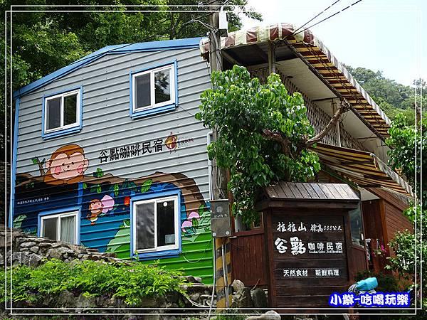 拉拉山-谷點咖啡民宿_021.jpg