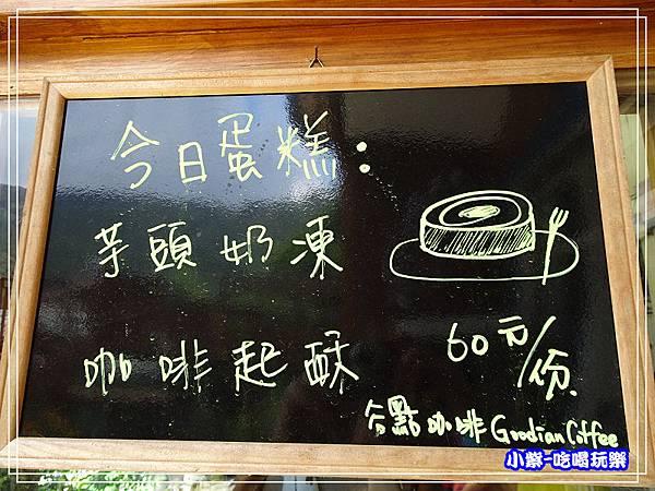 拉拉山-谷點咖啡民宿_075.jpg