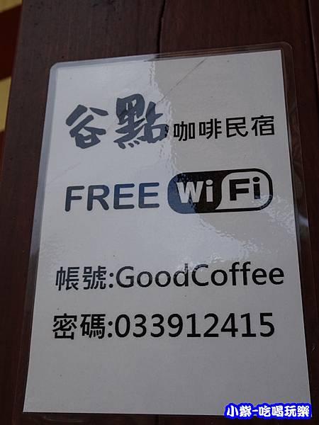 拉拉山-谷點咖啡民宿_081.jpg