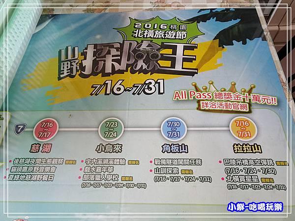 拉拉山-谷點咖啡民宿_2014.jpg