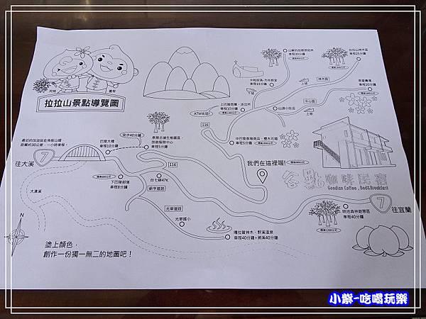 拉拉山-谷點咖啡民宿_1913.jpg