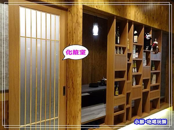 化粧室4.jpg