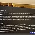壽喜燒-相撲鍋由來15.jpg