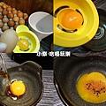 有機蛋沾醬。.jpg