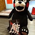 熊-日式料理 (6)9.jpg