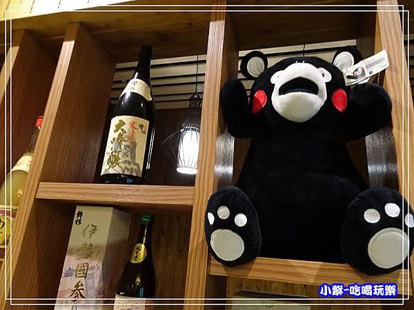 熊-日式料理 (9)43.jpg